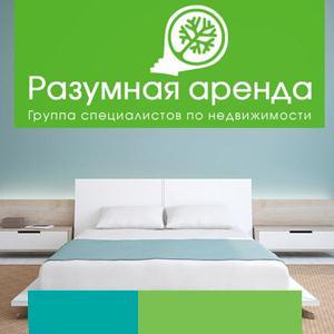 Аренда квартир и офисов Ачуево