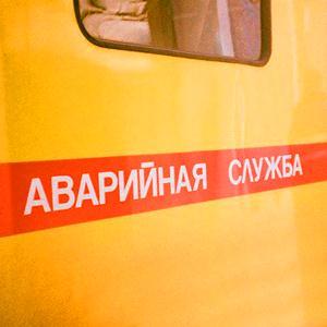 Аварийные службы Ачуево