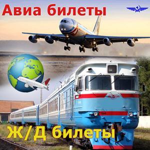 Авиа- и ж/д билеты Ачуево