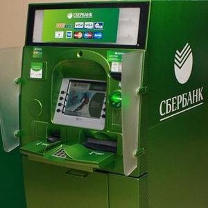 Банкоматы Ачуево