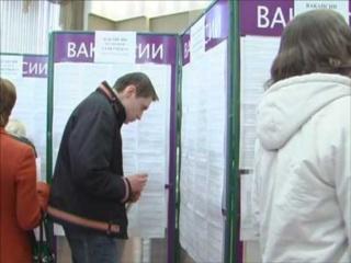 Центры занятости Ачуево