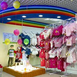 Детские магазины Ачуево