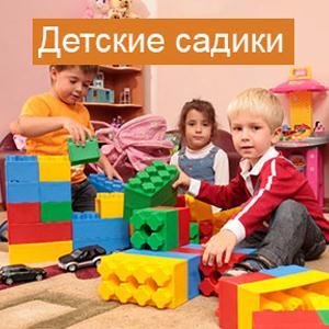 Детские сады Ачуево