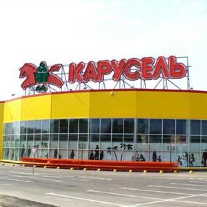 Гипермаркеты Ачуево