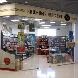 Книжные магазины Ачуево