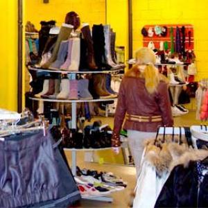 Магазины одежды и обуви Ачуево