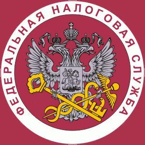 Налоговые инспекции, службы Ачуево