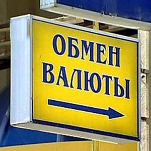 Обмен валют Ачуево