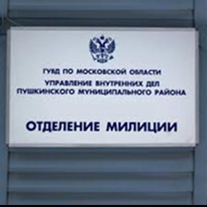 Отделения полиции Ачуево