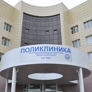 Поликлиники Ачуево