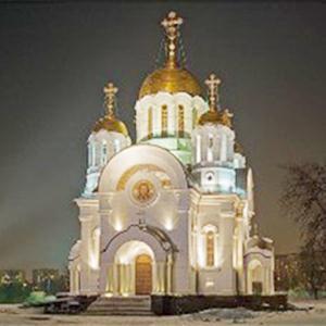 Религиозные учреждения Ачуево