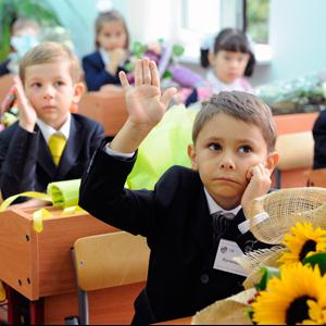 Школы Ачуево