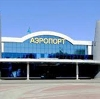 Аэропорты в Ачуево