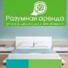 Аренда квартир и офисов в Ачуево