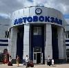 Автовокзалы в Ачуево