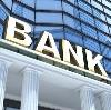 Банки в Ачуево