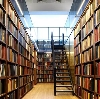 Библиотеки в Ачуево