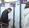 Центры занятости в Ачуево