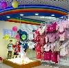 Детские магазины в Ачуево