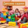 Детские сады в Ачуево