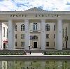 Дворцы и дома культуры в Ачуево