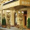 Гостиницы в Ачуево