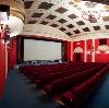 Кинотеатры в Ачуево