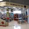 Книжные магазины в Ачуево