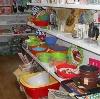 Магазины хозтоваров в Ачуево