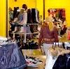 Магазины одежды и обуви в Ачуево