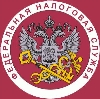 Налоговые инспекции, службы в Ачуево