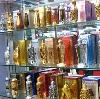 Парфюмерные магазины в Ачуево