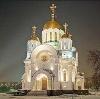 Религиозные учреждения в Ачуево