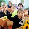Школы в Ачуево