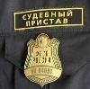 Судебные приставы в Ачуево