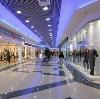 Торговые центры в Ачуево