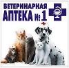 Ветеринарные аптеки в Ачуево