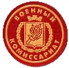 Военкоматы, комиссариаты в Ачуево
