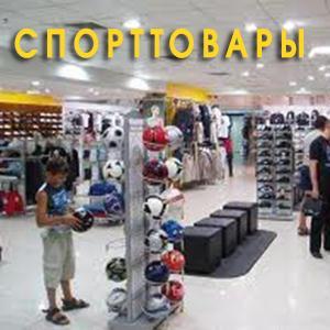 Спортивные магазины Ачуево