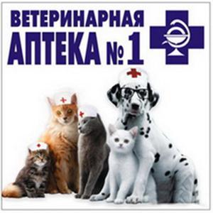 Ветеринарные аптеки Ачуево